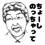 LINEスタンプメイン画像